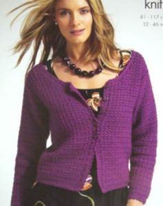 Cardigan King Cole 3092