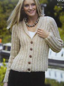 Cardigan King Cole 3076