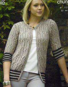 Cardigan King Cole 3265