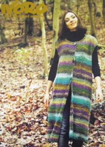 Noro The World of Nature Volume 28