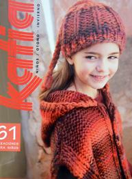 Katia knitting book 63