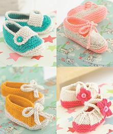 DK baby shoes Sirdar 4527, Digital Version