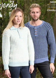 Chunky unisex two tone sweaters Wendy 5823 digital download