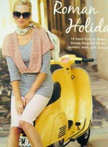 Sirdar Roman Holiday S398