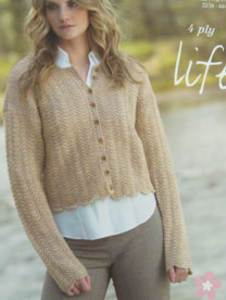 Cardigan Stylecraft 8296